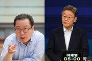 '집사부-이재명편' 방영금지신청 기각에도 남양주 대만족한 이유