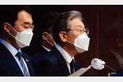 '자산 7083억' 화천대유 앞에 놓인 3가지 의혹