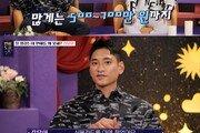 """김요한 """"여자친구에게 카드 차 돈 다해줘…결국 다른 남자랑 바람"""""""