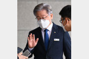 """與지도부 """"경선결과 안바뀔것""""… 이낙연측 """"공정하지 않고 일방적"""""""