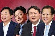 국민의힘 경선 '무속 논란'…'윤석열·원희룡' vs '홍준표·유승민'