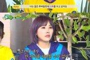 """안영미, 임신 계획에 '골때녀' 시즌2 포기…""""남편 8개월 만에 귀국"""""""