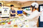 빵 배달하고 밀키트 시장 공략… 영토 확장하는 식품기업