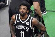 NBA 어빙 '불꽃 드리블' 못보나… 백신 거부에 출전 막혀