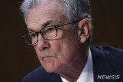 美연준, 9월 FOMC 의사록서 '11월 테이퍼링 시작' 시사
