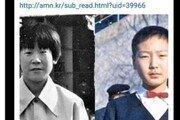 尹과 비교 '소년공 이재명' 흑백사진, 4년 전엔 컬러였다