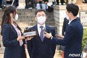 """김만배 영장심사 2시간 30분 만에 종료…""""현명한 판단 기다릴 것"""""""