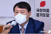 [속보] 윤석열 전 검찰총장, '정직 2개월 불복소송' 1심 패소