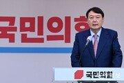 """윤석열, '정직 2개월 불복소송' 1심 패소…""""즉각 항소할 것"""""""