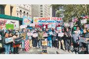뉴욕 명물 '옐로캡'의 비명… 우버-면허價폭락에 빚더미