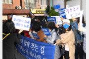'명낙 찻집 회동'서 이낙연 지지자들 폭행한 50대 여성 입건