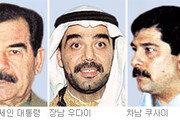 """[이라크戰爭]CIA """"후세인 찾았다"""" 전격 공습"""