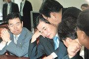 黨政 '서울대와의 전면전' 나선 까닭은