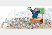 [Narrative Report]교사 신분으로 학원 입시특강 파문→ 교육컨설팅 대표 변신 '대치동 오선생' 만나보니