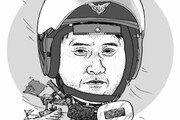[스포트라이트]묵묵히 헌신하는 'MIU'