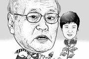 [스포트라이트]대통합-민생-헌법가치 구현하길