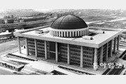 [한국의 현대건축]<6>최악의 건축 6, 7위 국회의사당과 청와대