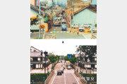 [세계 전통시장을 가다]히코네市의 시장현대화 사례
