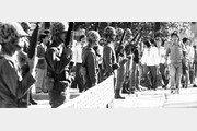 부산 계엄사령부 '시위원인, 첫째 민생파탄 두번째 YS제명'