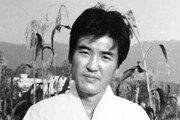 12.12… 김지하, 감옥에서 탱크 지나가는 소리를 듣다