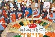 [기업과 함께, 부활 전통시장]<16>비씨카드-서울 인왕시장