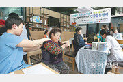 [기업과 함께, 부활 전통시장]<17>정병원-셀루메드와 '성남 상권활성화구역'의 상생