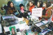 [기업과 함께, 부활 전통시장]<19>LG유플러스-서울 중부·신중부 시장