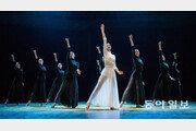 [공연 리뷰]전통춤이 비발디 '사계'에 휘감기니 한국무용 새 지평선 환하게 드러내