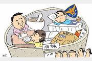 [신나는 공부]'블루오션' 찾아 성인시장으로 옮겨가는 기숙학원