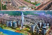 [수도권]창동기지 개발 숙원 풀려… 동북권 경제 중심지 야망