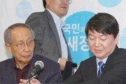 안철수 'DJ-盧 색깔빼기' 헛발 된 첫발