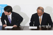 安-文, 신당 출범 앞두고 '갈등봉합 회동'