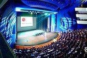 세계 3대 디자인 어워드… 한국 수상작품수 10년새 4배