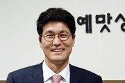 """예맛식품 """"김공장에 클린룸 설치… 반도체 같은 품질 유지"""""""