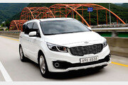 [CAR]늘씬-튼튼하게 변신한 카니발, 승차감+안정감 점수 '껑충'