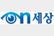 [화제의 동아닷컴]60cm 몽구스가 사자 4마리와 맞짱?