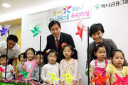 [ReStart 잡페어]KEB외환은행, 6개 기업 공동으로 어린이집 세워 육아부담 덜어줘