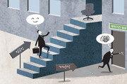 간판은 대기업, 속은 하청직원… 주말없이 일해도 월급은 쥐꼬리