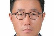 [기자의 눈/이승헌]카터센터 '이석기 구명' 팔짱낀 한국외교
