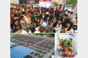 고급-현지화 두 날개… 베트남 찍고 인도차이나로 난다