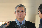'靑 문건 유출 사건' 조응천, 법정서 혐의 모두 부인