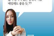 [응답하라 부동산!]Q: 서울 강동구 전세난… 아파트 사야 하나요?