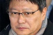 4월 '청와대문건 유출 재판'… 박지만 회장, 증인 출석할듯