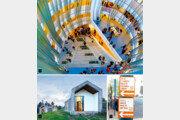 [모두를 향한 공공디자인]PID, 디자인의 사회적 책임을 묻다