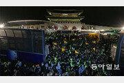 [기자의 눈/이샘물]망가진 경찰버스, 깨진 유리창… 폭력 얼룩진 광화문