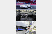 [CAR]'드라이빙의 즐거움-연료 효율' 모두 잡아… 골프 PHEV는 달랐다