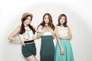 '3인조 보컬그룹' 가비엔제이, 새 디지털 싱글 '여자사람친구' 발매