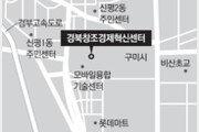 삼성, 中企 400곳 '스마트 공장' 혁신 지원