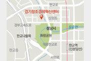 전국 유일 핀테크 지원… 글로벌 진출 '베이스 캠프'로