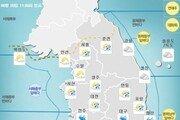 [오늘의 날씨]전국 곳곳 비, 경기 내륙 시간당 30mm…예상 강수량은?
